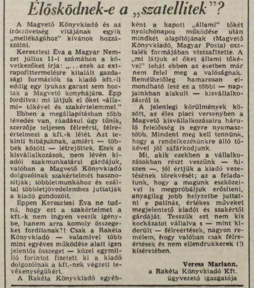 magyar_nemzet_1990-07-18_raketa.JPG