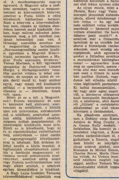 magyarorszag_1989-07-21_kjk_raketa_02.JPG