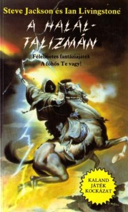 talizman250.jpg