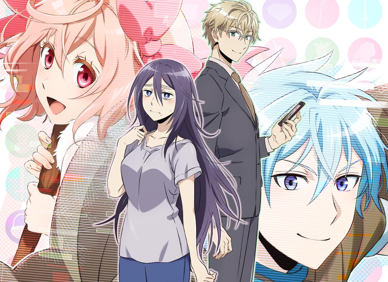 A drámai randevú! Ez az anime/manga témájú lap egyelőre csonk (erősen hiányos).