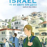 Egy amerikai lány Izraelben