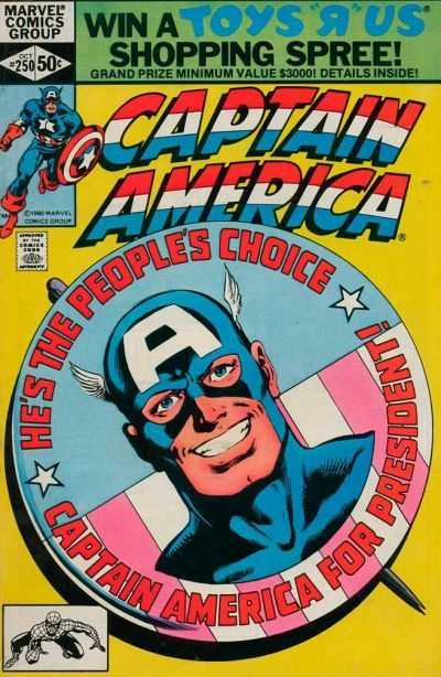 captainamerica250.jpg