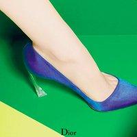 Dior topánkodás