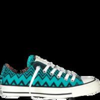 Unalmas cipő helyett: Converse