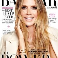 Heidi Klum: kifutós modellből televíziós guru