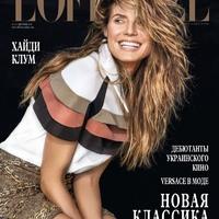 Heidi Klum az ukránoknál