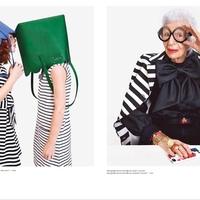 A 93 éves modell, a Kate Spade kampány és 45 szuper tanács!
