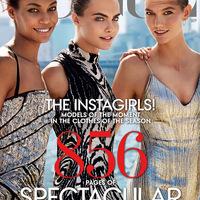 Axente Vanessa a Vogue csúcson!