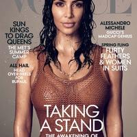 Kim Kardashian Vogue címlapon. Már megint.