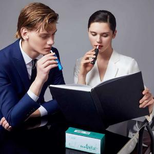 Füstölés füstmentesen? Új trend a világban!