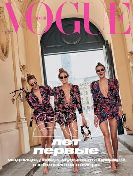 Irina Shayk, Vodianova és Natasha Poly a 20 éves Vogue oldalain