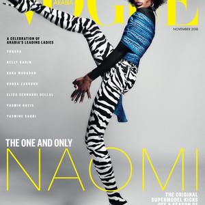 Naomi Campbell haja nagyon megnőtt