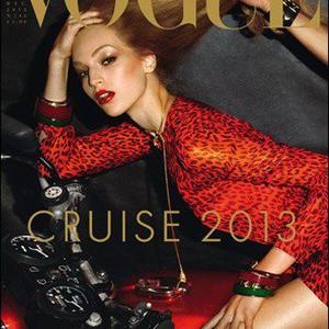 Axente Vanessa Vogue borítón