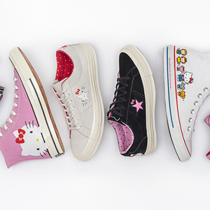 Hello Kitty és Converse házasság