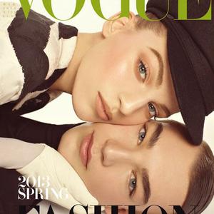 Vanessa harmadszor is Vogue címlapos