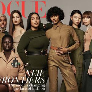 A Vogue történelmet írt: az első hidzsabos nő címlapon!