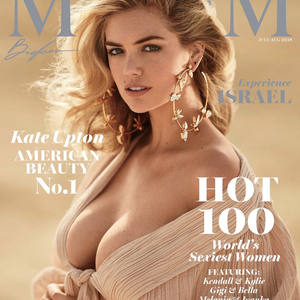 Kate Upton a Maxim HOT 100 címlapján