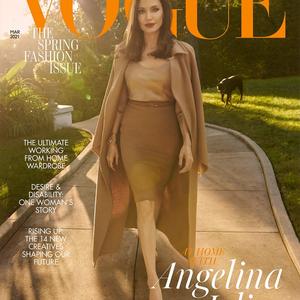 Angeline Jolie a márciusi Vogue címlapján. Tudod, hol fotózták?
