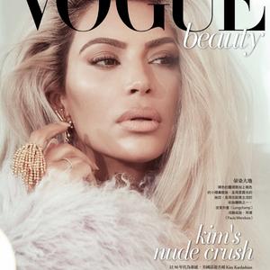 Kim Kardashian visszament a múltba