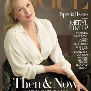 Anna Wintour és Meryl Streep együtt! Ezt látni kell!