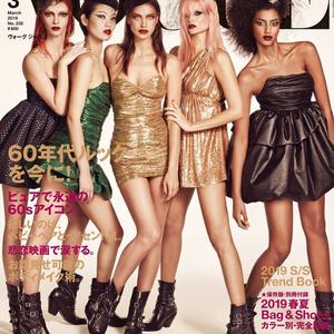 Ikonikusnak szánt ikonikus címlap a japán Vogue csapatától!