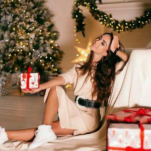 Iszonyat jó karácsonyi ajándékok!
