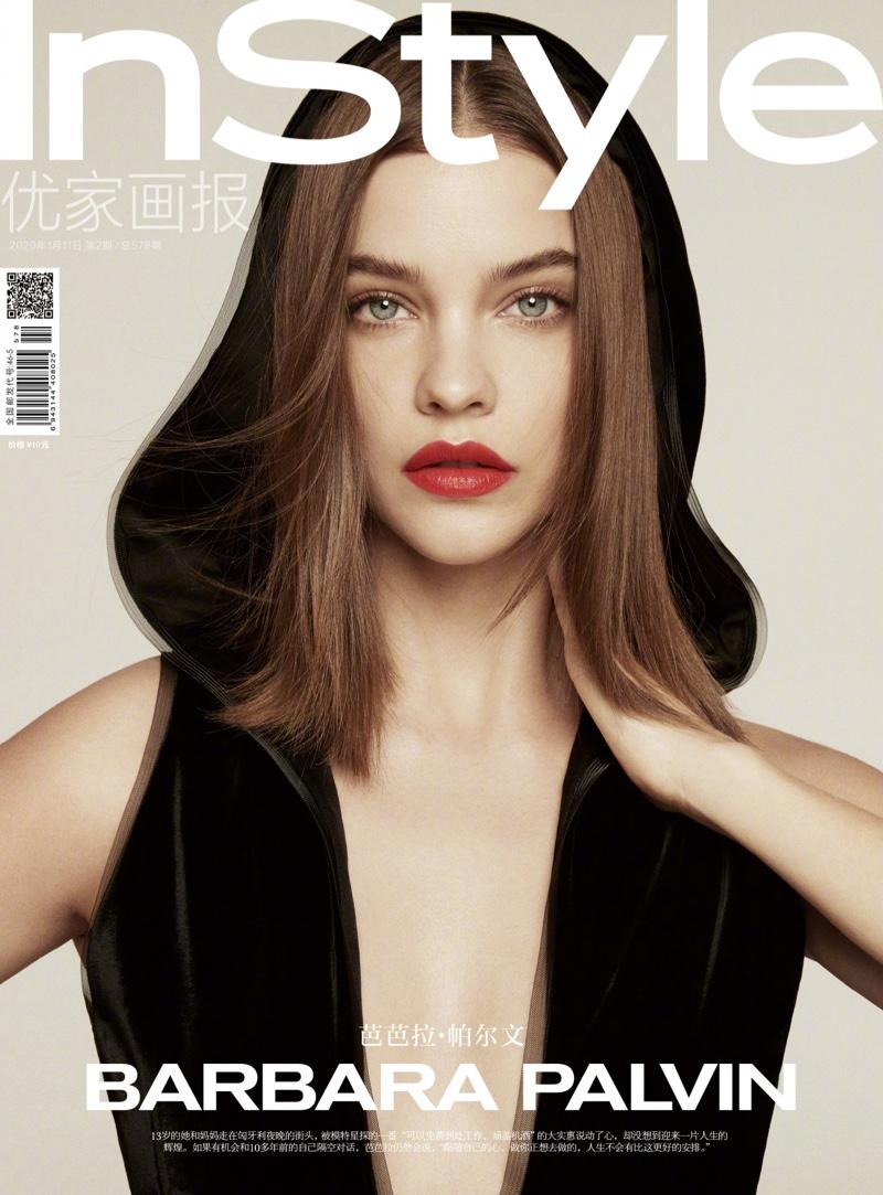 barbara-palvin-instyle-china-cover-photoshoot01.jpg