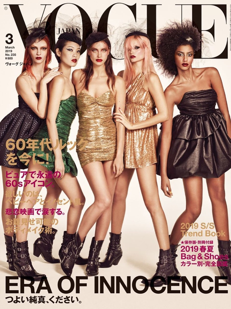 vogue-japan-march-2019-cover.jpg