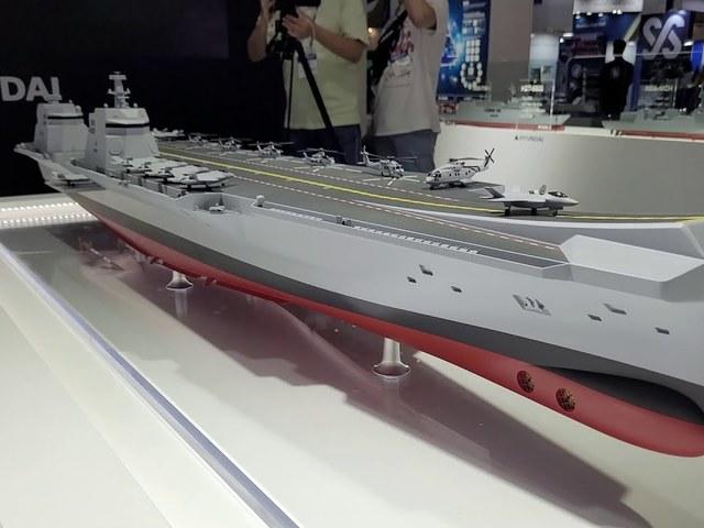 Dél-Korea jövőbeli repülőgép-hordozói makett formában