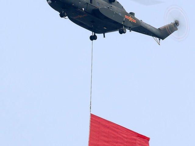 Új kínai helikopter nyilvános bemutatkozása várható július 1-én