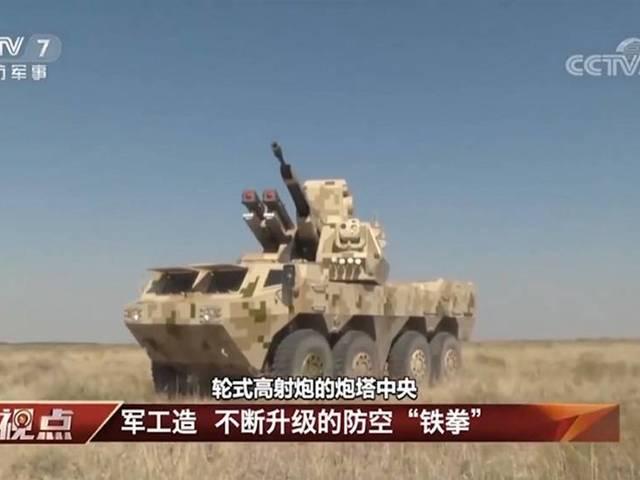 Új kínai légvédelmi eszköz debütált a helyi médiában
