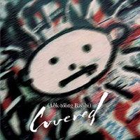Achtung Baby feldolgozáslemez