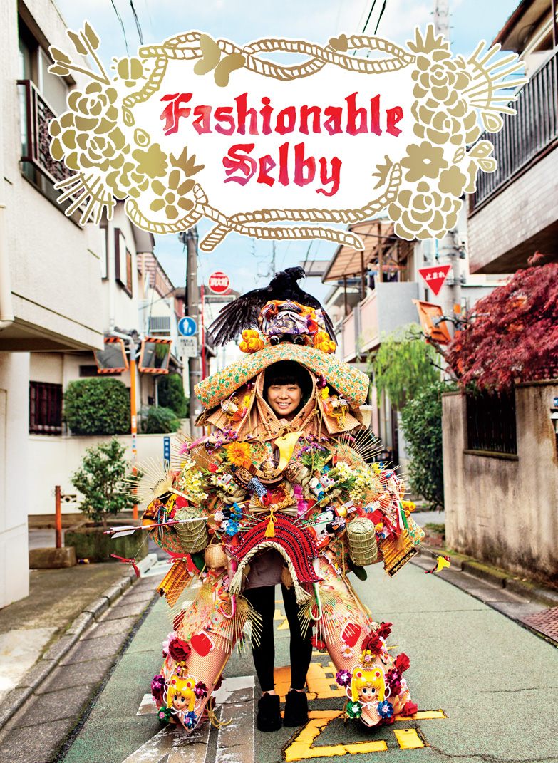 fashionableselbycover1.jpg