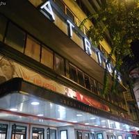 Bauhaus konferencia az Átrium Film-Színházban