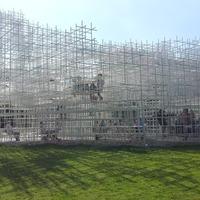 Idén felhőt formáz a londoni Serpentine Pavilon