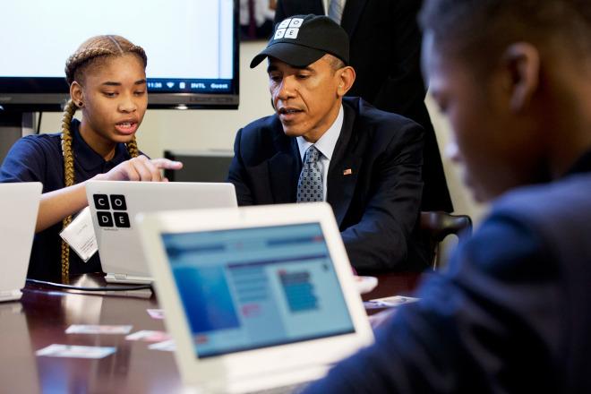 obama-code-660x440.jpg