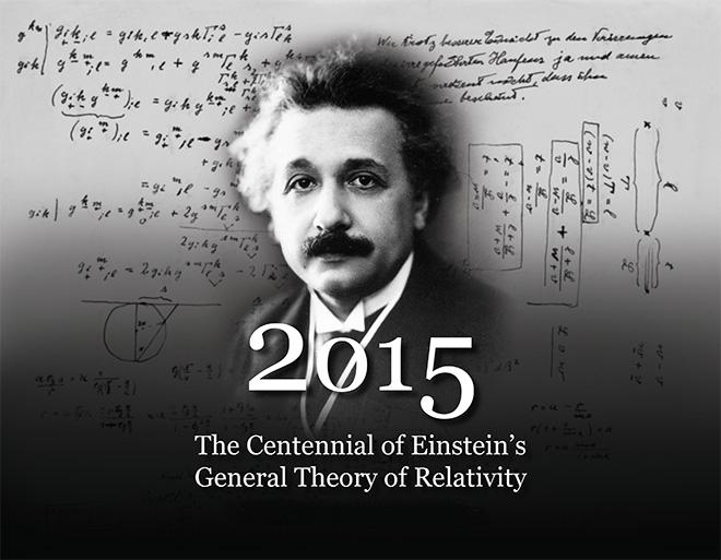 einstein-calendar-cover2015.jpg