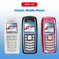 Különleges mobiltelefon jelent meg a TomTop-nál, a Nokia 3100