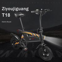 Ziyoujiguang T18 - A legolcsóbb elektromos kerékpár! Most áfa és vámmentesen, európai raktárból!