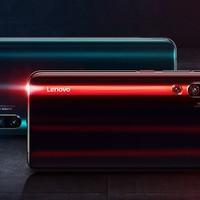 Brutális erő és alacsony ár! Ezt tudja a Lenovo Z6 Pro!