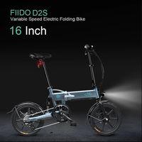 Megjelent a frissített FIIDO D2S elektromos kerékpár!