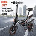 Niubility B12 – Az olcsó elektromos rollere után egy olcsó kerékpárral jelentkezett a gyártó