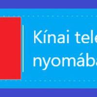 Kínai telefonok nyomában - Ha megveszem Kínából, itthon is működni fog?