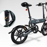 FIIDO D2 elektromos kerékpár plusz költségek nélkül, európai raktárból!