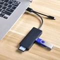 Egy olcsó USB HUB, ami normál USB, microUSB és még Type-C csatlakozóval is használható!