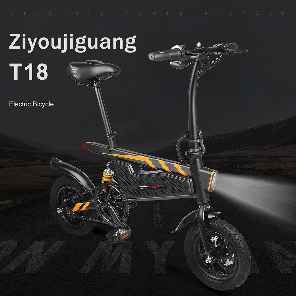 e-bike_2.jpg
