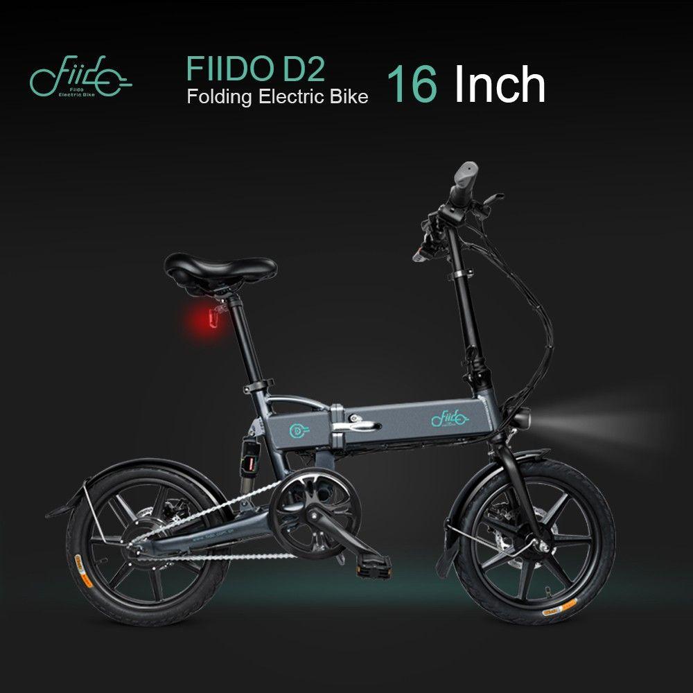 fiido_d2_5.jpg