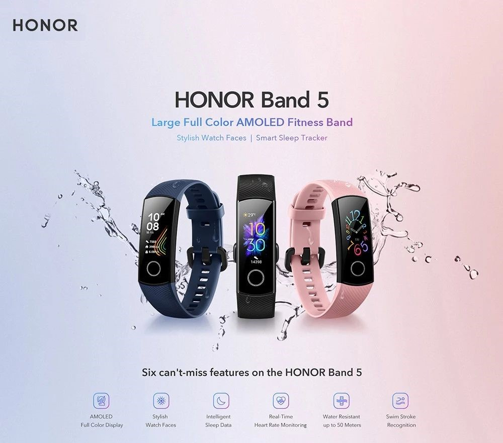 honor_band_5.jpg