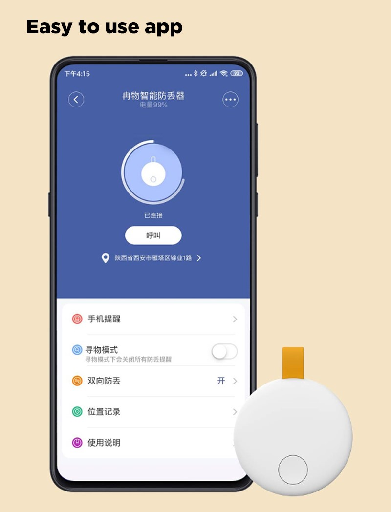 ranres_smart_anti_lost_device_bluetooth_tracker_from_xiaomi_youpin3.jpg