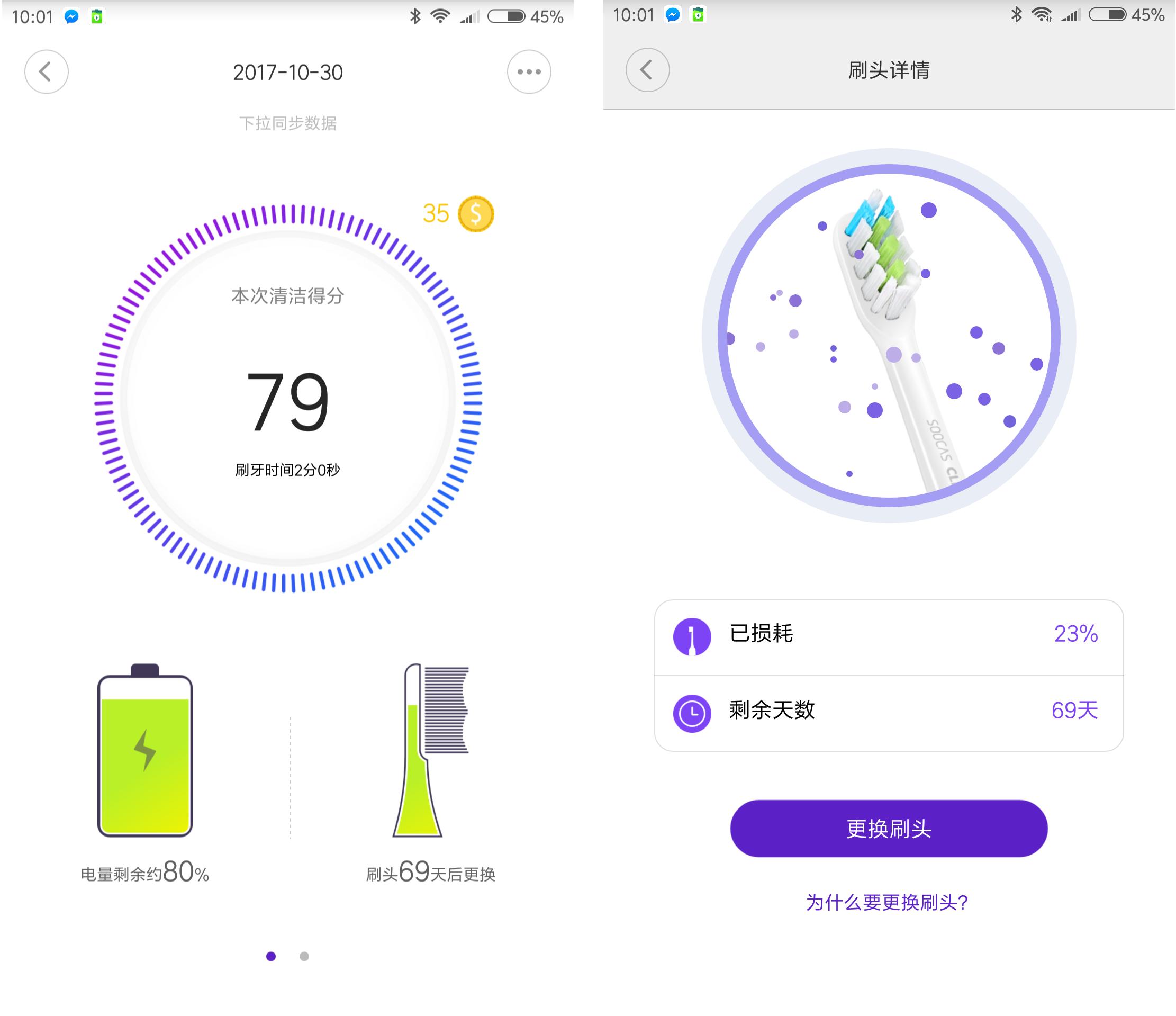 screenshot_2017-11-17-10-01-41-532_com_xiaomi_smarthome_2.png